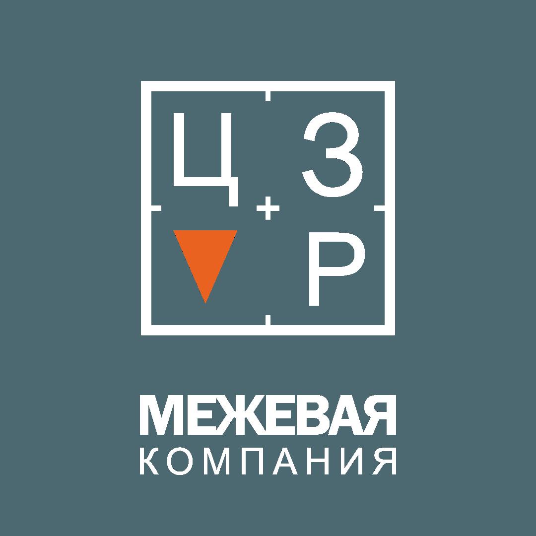 Заказать межевание в Перми
