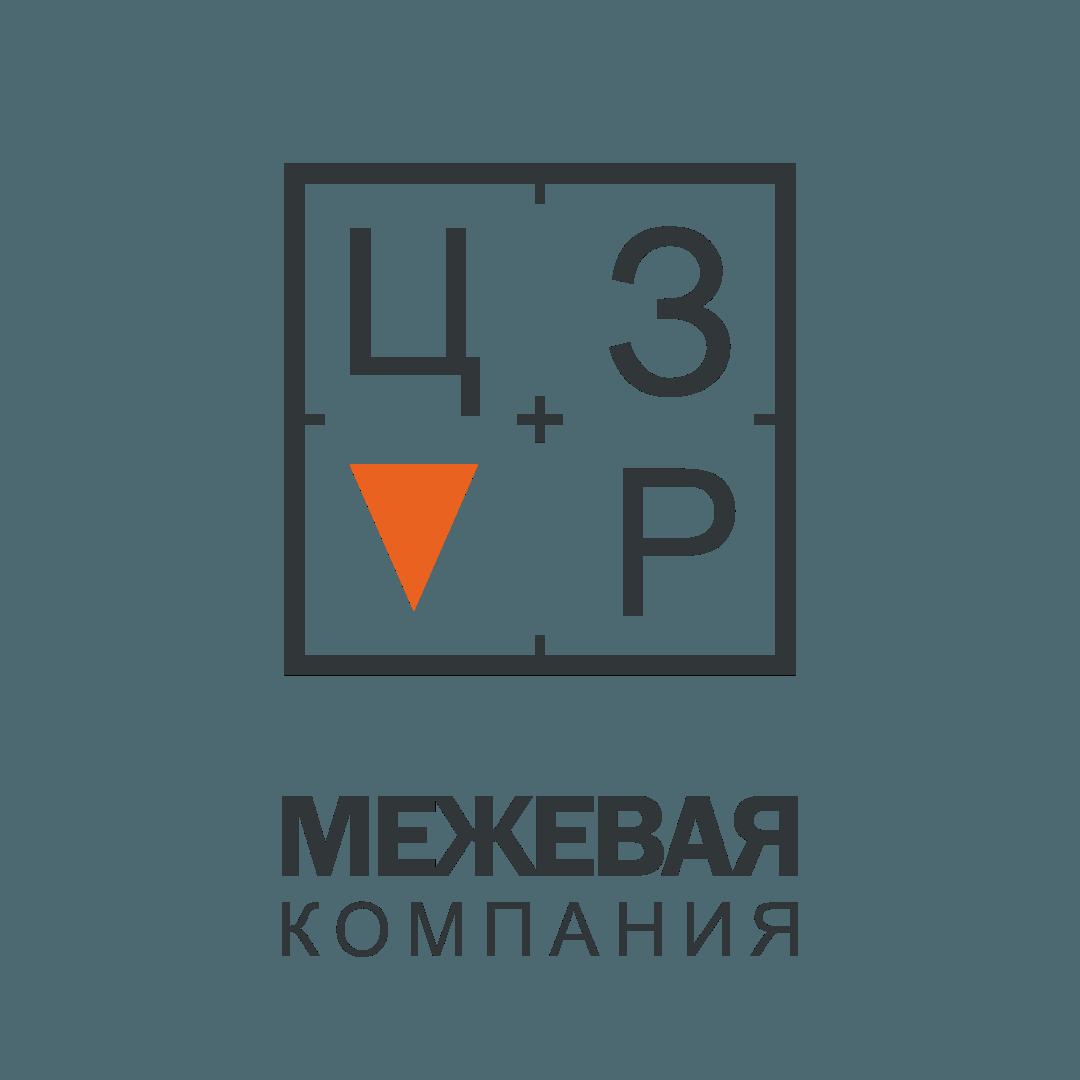 ЦЗР - Логотип (тёмный) - Прозрачный фон - 1080x1080